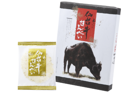 仙台牛せんべい(20枚入)