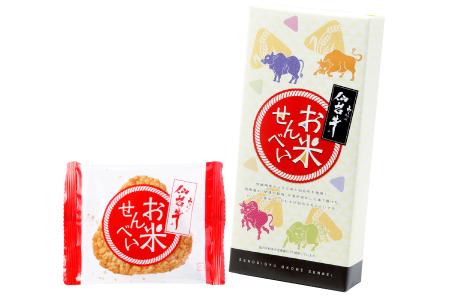 仙台牛お米せんべい(12枚入)