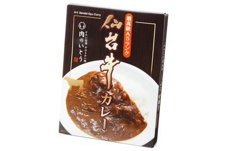 仙台牛カレー(200g)