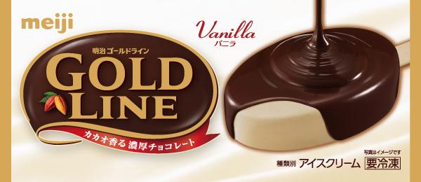 meiji GOLD LINE バニラ