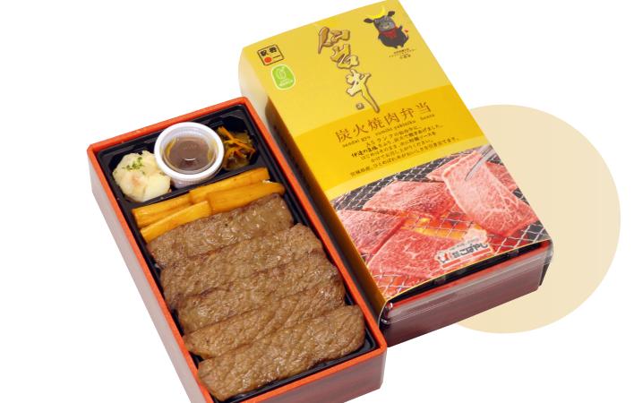 A5仙台牛炭火焼肉弁当