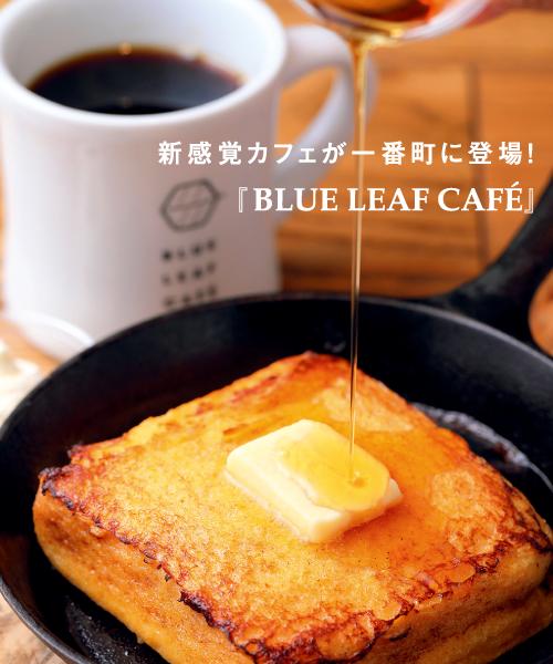 芳醇な香りと優しい甘さ広がる「山形ラ・フランスガレット」誕生ストーリー(3/30新発売)