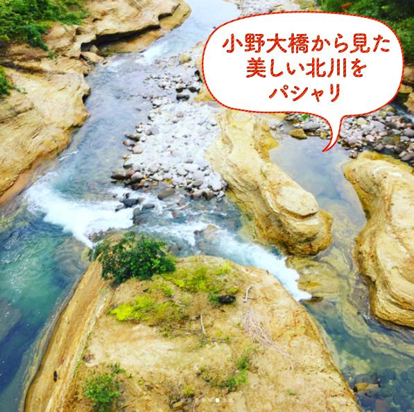 Instagram投稿イメージ03