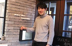 HOLLY No.3 CROISSANT 堀畑明徳さん