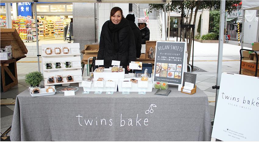 twins bake