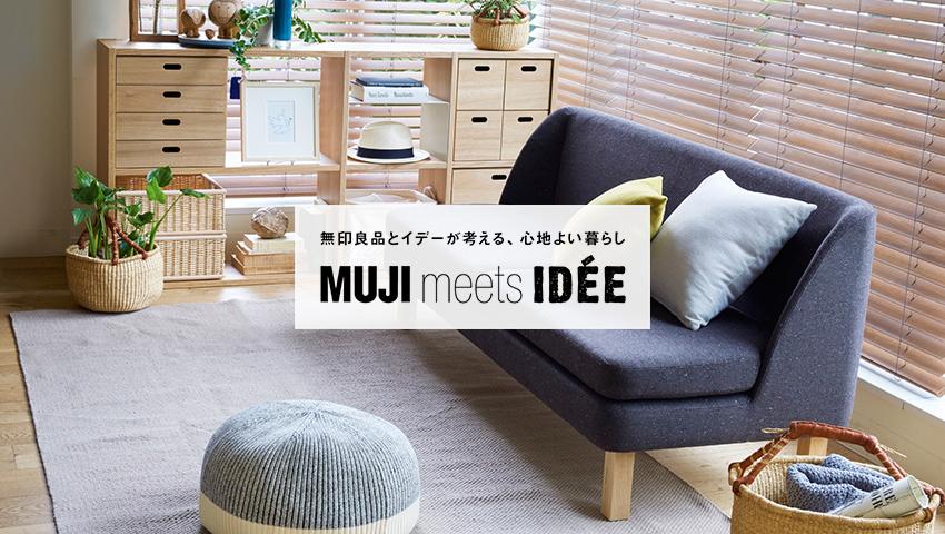 MUJI meets IDÉE