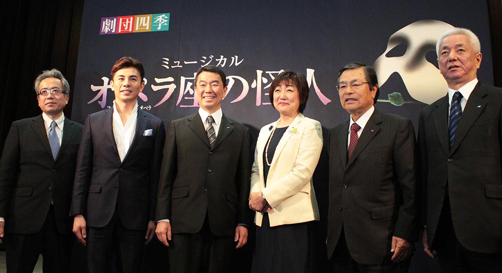 ミュージカル『オペラ座の怪人』仙台公演 製作発表会