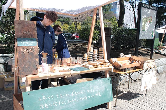 NORTH JAPN EXHIBITION 東北 暮らしの展示会②