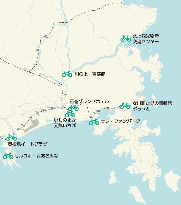 貸出店舗MAP