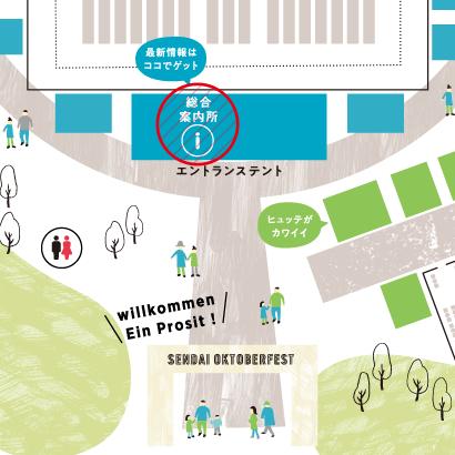 総合案内所MAP