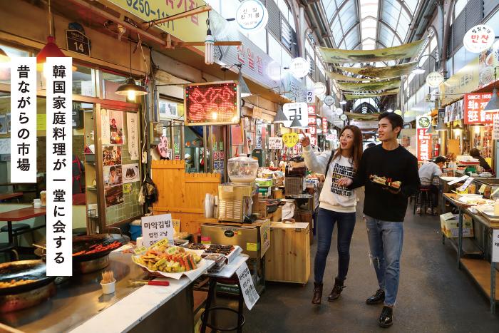 韓国家庭料理が一堂に会する昔ながらの市場