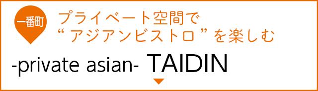 -private asian- TAIDIN