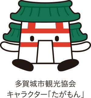 多賀城市観光協会キャラクター「たがもん」