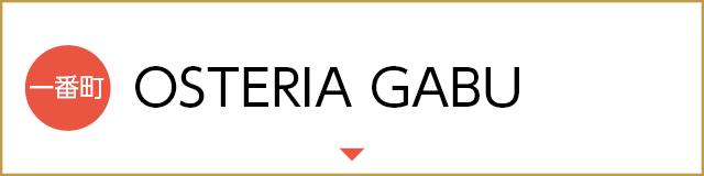 OSTERIA GABU