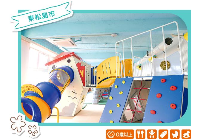 [東松島市]希望ある未来を発信する子供未来創造校  KIBOTCHA