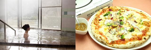 レガーレこおりお食事券(2,000円分)+うぶかの郷入浴券(2名分)のセット
