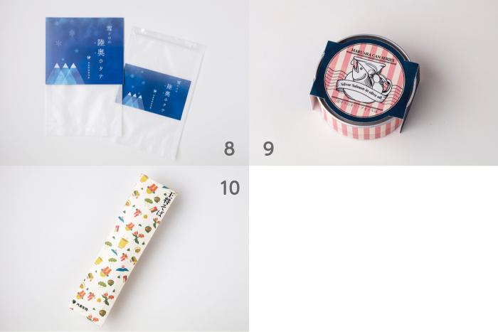 学生優秀賞8〜10イメージ