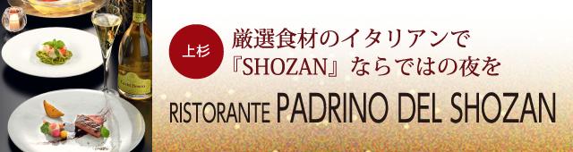 RISTORANTE PADRINO DEL SHOZAN