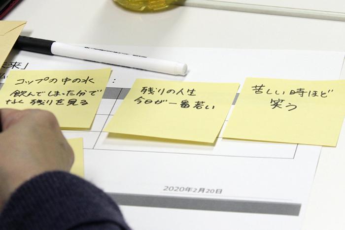 交流会イメージ2