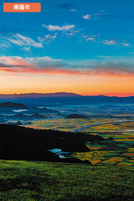 [南陽市]十分一山からの眺め