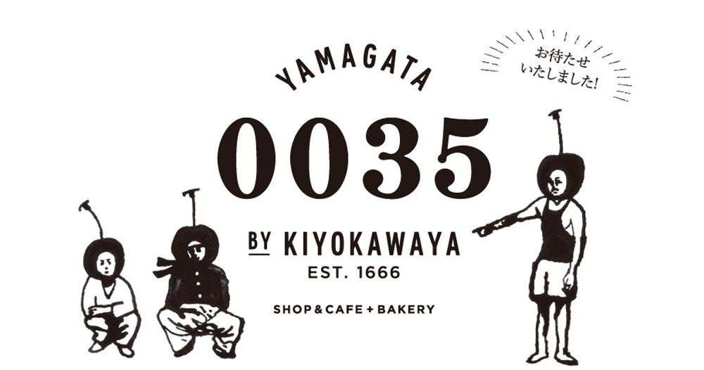 0035 BY KIYOKAWAYA