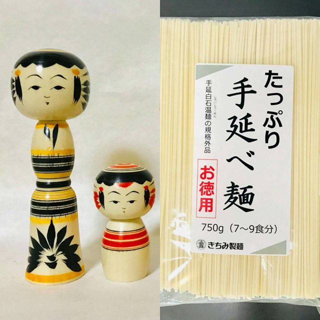 キムラ工芸社/(株)きちみ製麺