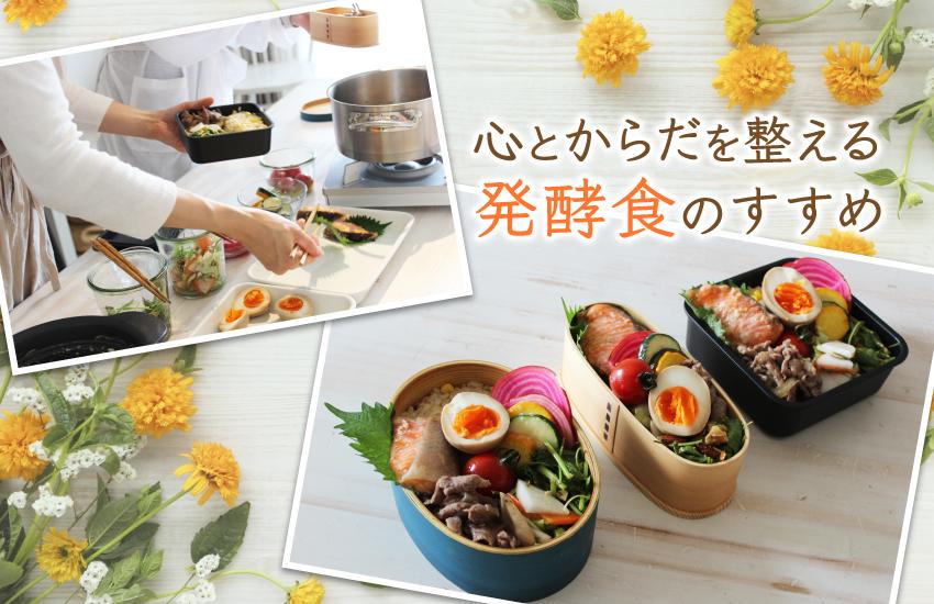 eat to love's キッチン