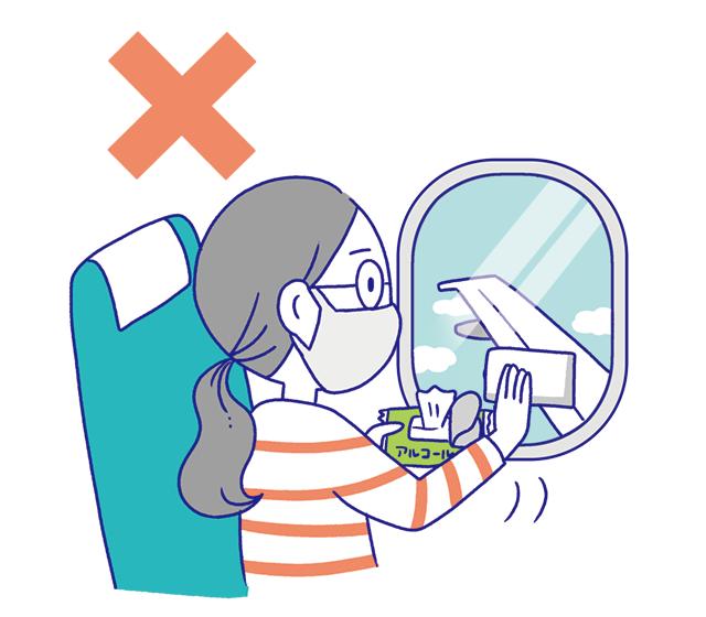 機内ではアルコール除菌シートでうっかり窓を拭かないように