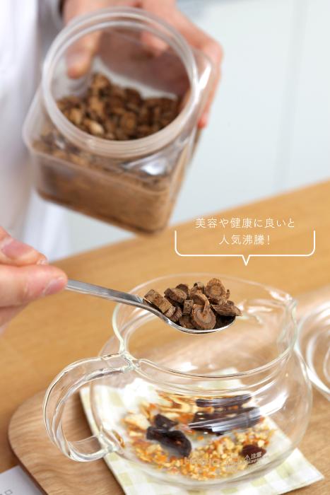 韓方茶「美容や健康に良いと人気沸騰!」