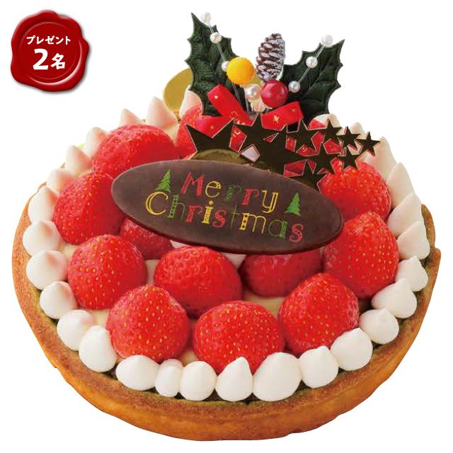 [プレゼント2名]苺の抹茶タルト