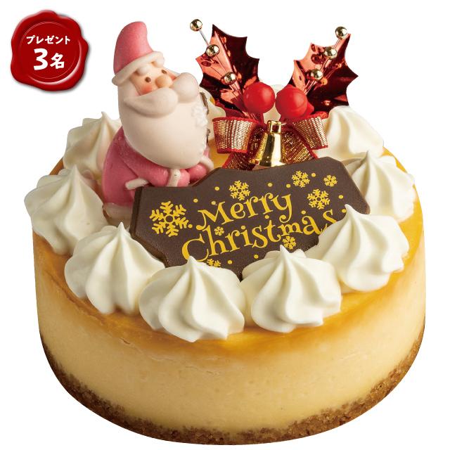 [プレゼント3名]クリスマスチーズケーキ
