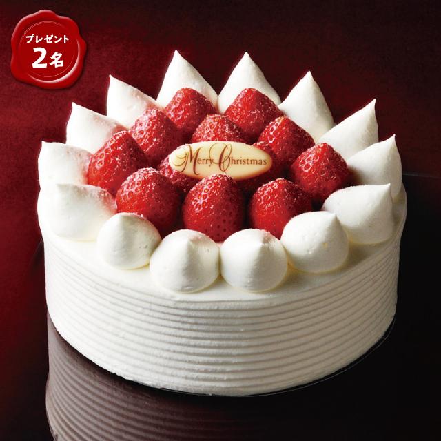 [プレゼント2名]宮城県産いちごたっぷりの生クリームデコレーションケーキ