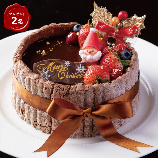 [プレゼント2名]クリスマスケーキ