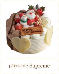 pâtisserie Supreme