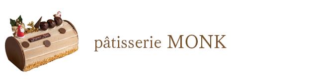 pâtisserie MONK