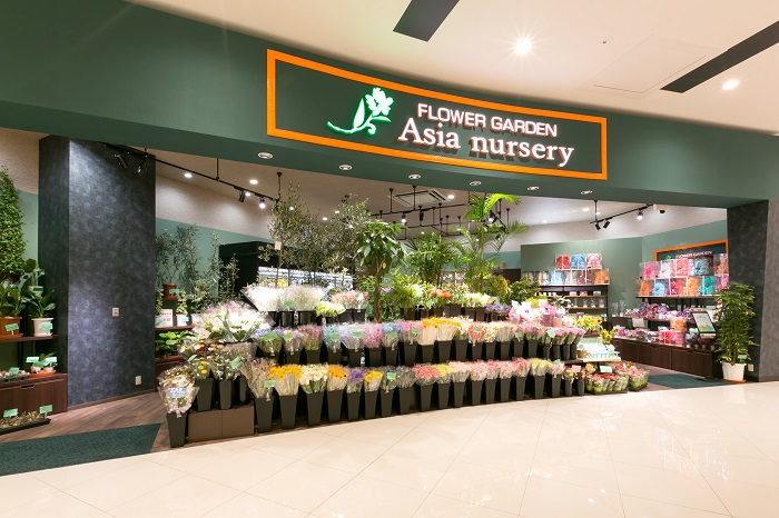 FLOWER GARDEN Asia nursery