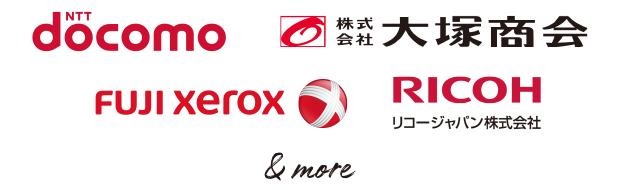 出展企業ロゴ