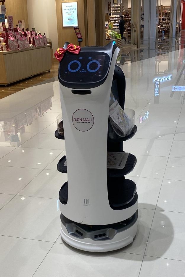 館内配送ネコ型ロボット