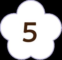 アイデア5
