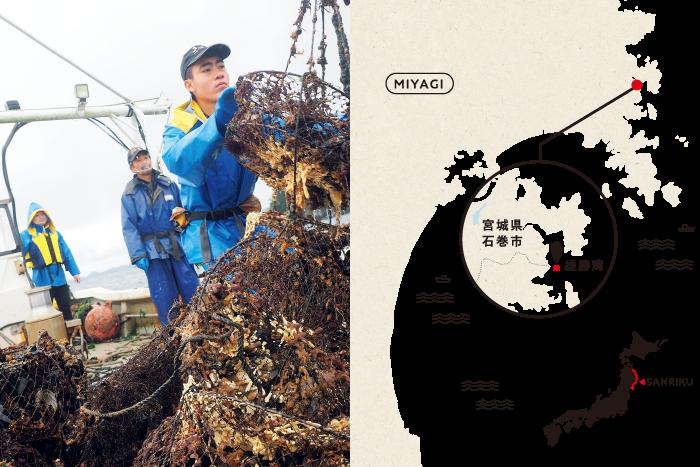 三陸の海に生きる漁師イメージ