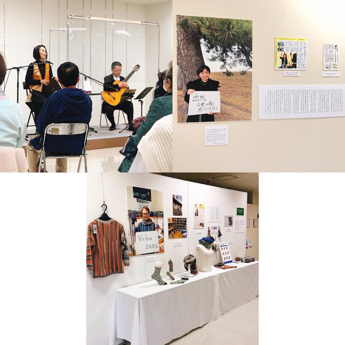 展示とメッセージコンサートで綴る 3.11メモリアル企画 『10年後のことづて』展 藤崎百貨店にて(2021年3月)