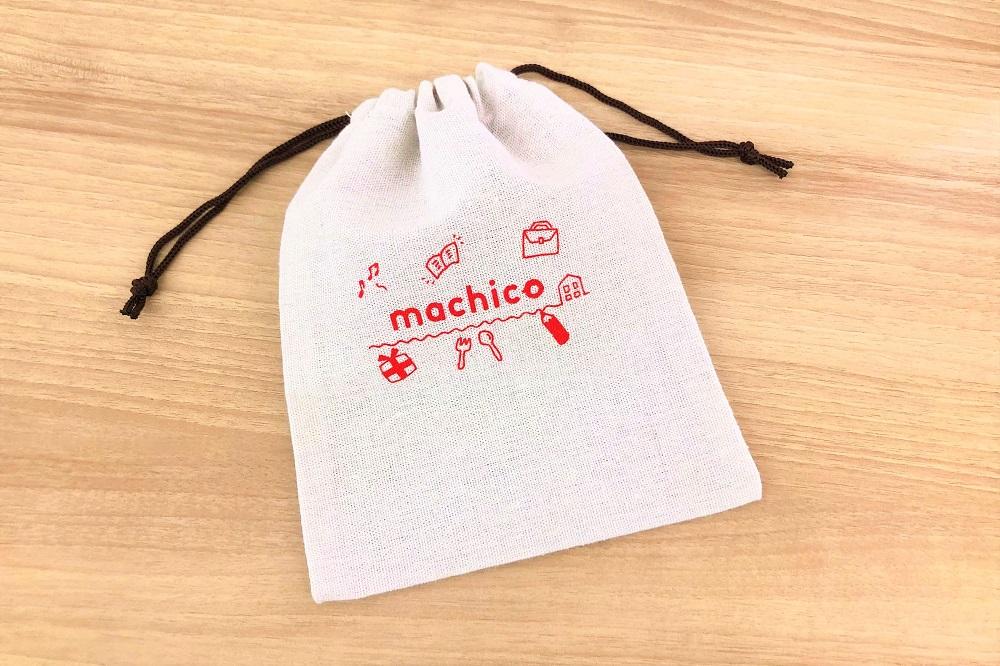 machico おやこフェスインスタライブ