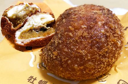 パンセ仙台駅店 牡蠣カレーパン