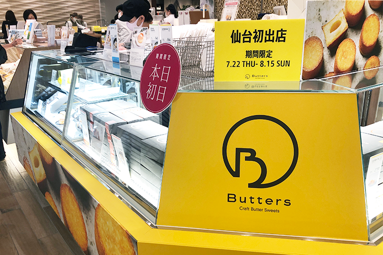 Butters 仙台ポップアップ
