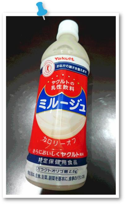 『ヤクルトの乳性飲料 ミルージュ』