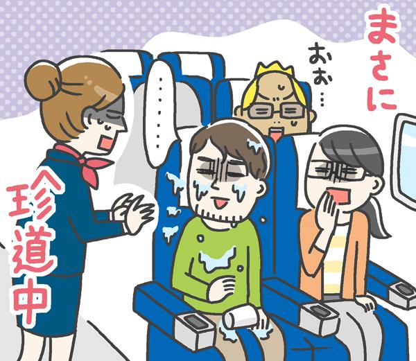 Vol.120 ナマイキTVのロケでグアムに行って来たんですが…東京駅でやってしまった俺たち…