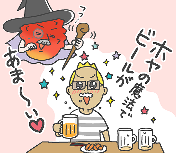 ホヤの魔法でビールが甘〜い