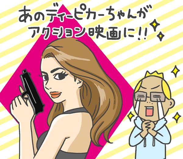 あのディーピカーちゃんがアクション映画に!!