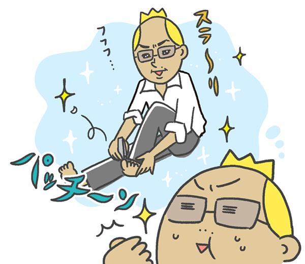 パッチーン スラ〜リ