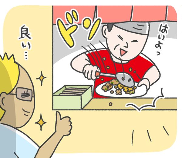 でっかい中華用のオタマで皿にドン!とのっけた感じ